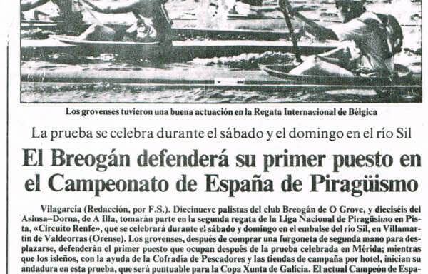 El Breogán defenderá su primer puesto en el Campeonato de España de Piragüismo