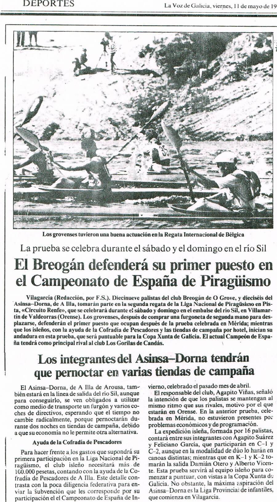 Prensa El Breogán defenderá su primer puesto en el Campeonato de España de Piragüismo