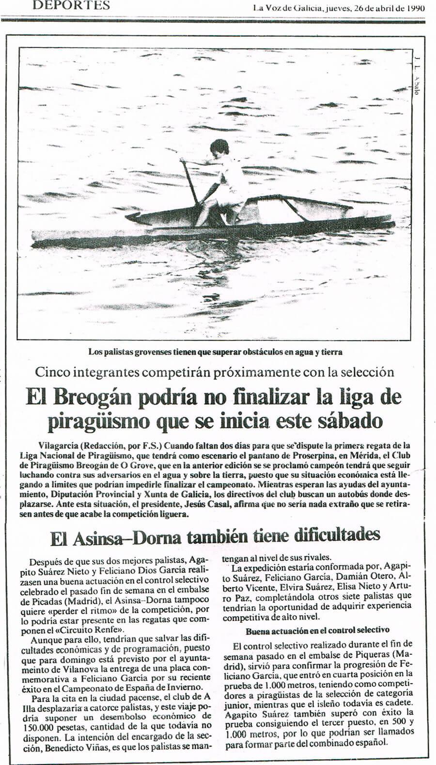 Prensa El Breogán podría no finalizar la liga de piragüismo que se inicia este sábado