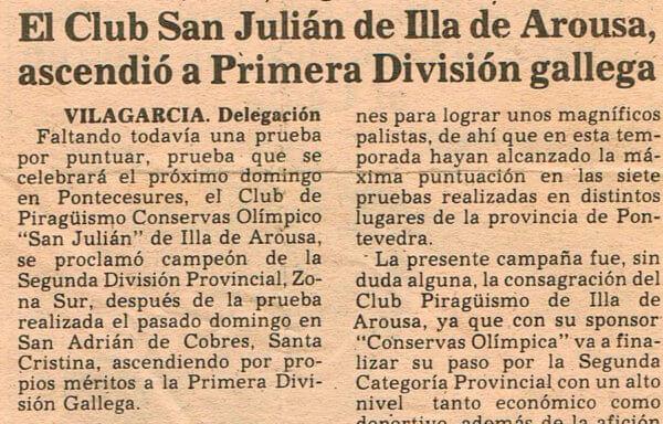 El Club San Julián de Illa de Arousa, ascendió a Primera División gallega